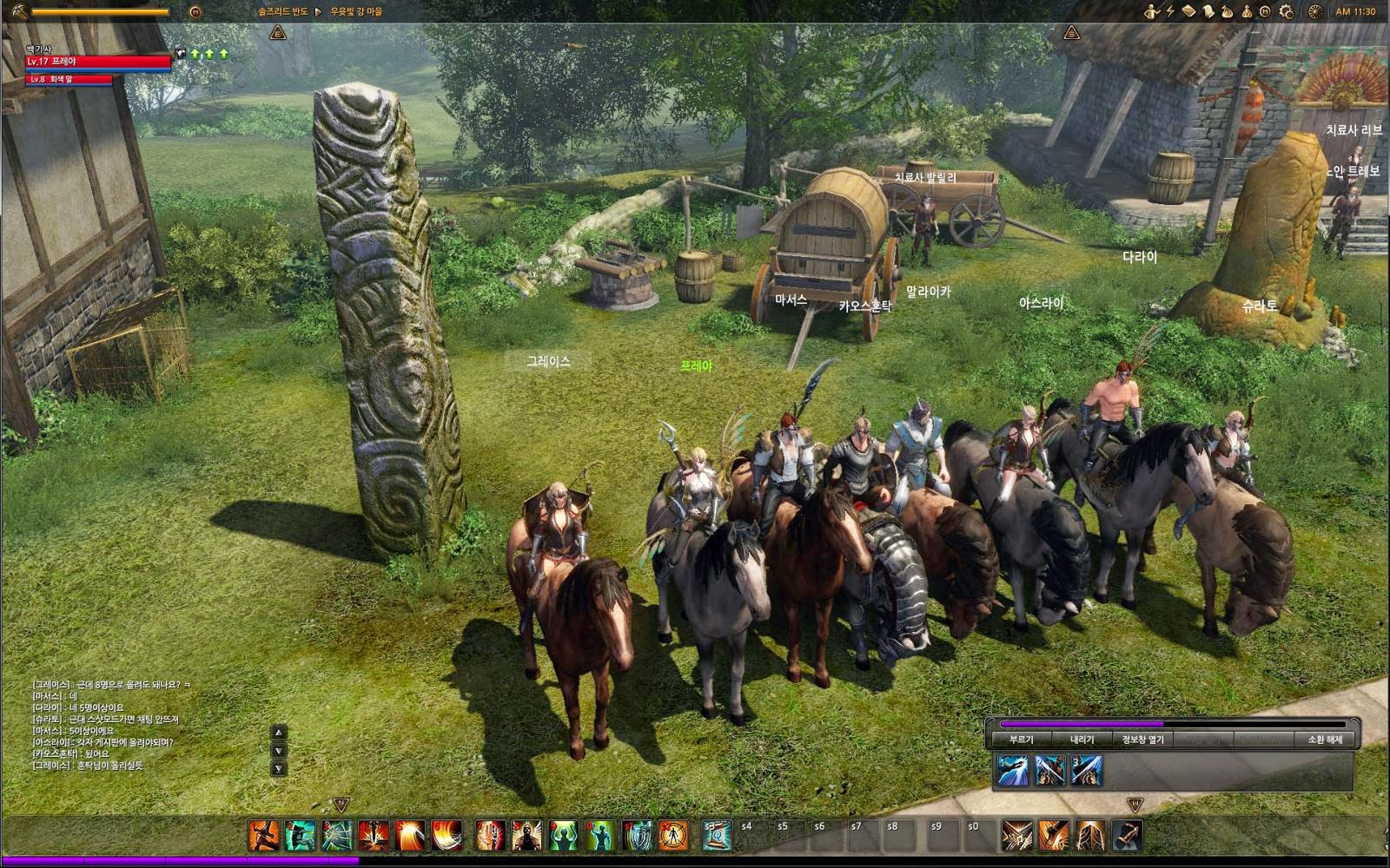MMO Updates - MMORPG Blog: Online Games MMO