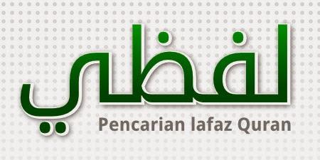 Cari Lafdz Al-Quran dengan Ejaan Latin