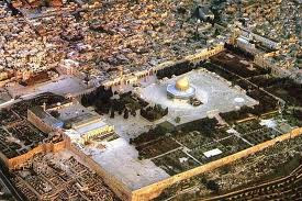 Masjid al-Aqsa, Palestin