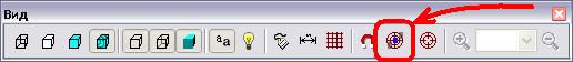 Описание инструмента программы PRO100 - Центрирование.