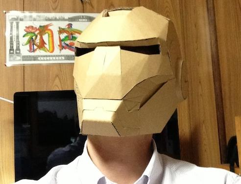 Wearable Iron Man Helmet In 1 Scale Made Out Of Cardboard