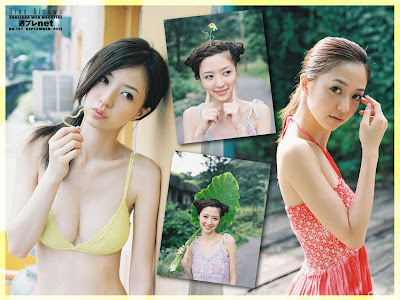 Rina Aizawa