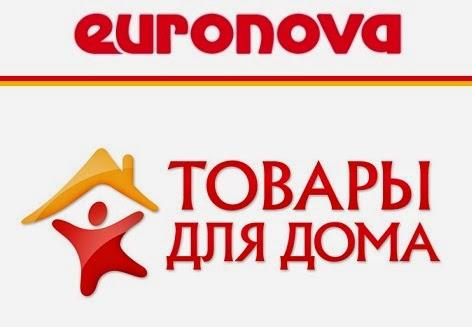 Евронова каталог, Евронова Украина, Евронова Киев