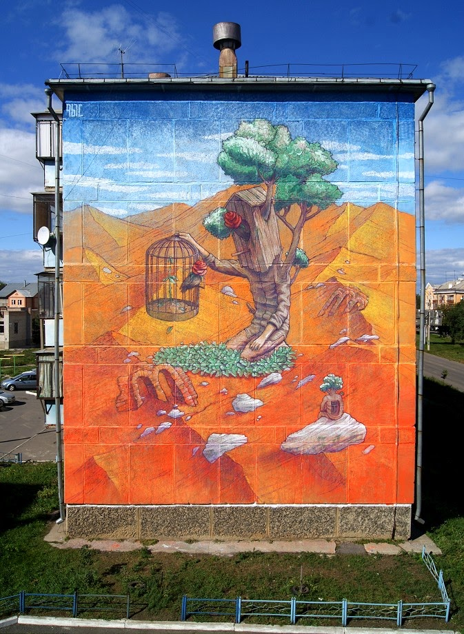 Russian artist Rustam Qbic recently spent couple of days working on his newest public piece in Magnitogorsk, Russia.