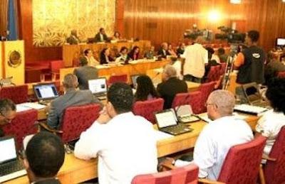 Reforma do Parlamento prevê mais sessões plenárias e reforço das comissões