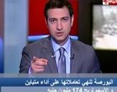 - برنامج الحياة الآن مع شريف بركات حلقة الثلاثاء 3-3-015