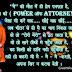 Shirdi Sai Baba Sayings in Hindi, Good Thoughts