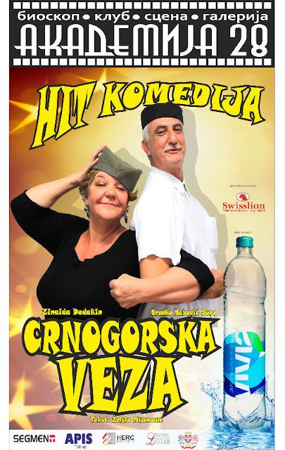 """Crnogorska veza"""