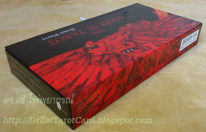 Tarot Box Mary-El tarot card box top กล่องไพ่ทาโรต์ สีดำ Black Red ไพ่ยิปซี ไพ่ทาโร่