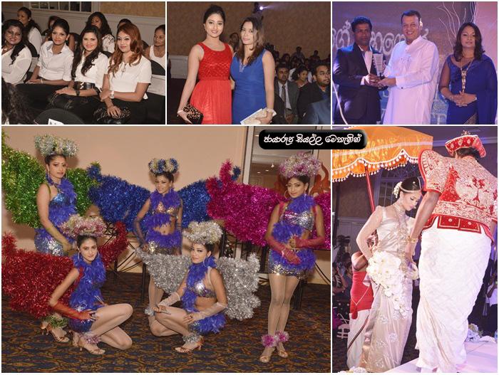 http://www.events.gossiplankanews.com/2015/11/graduation-ceremony-of-champi.html