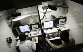 cibercafés em tóquio