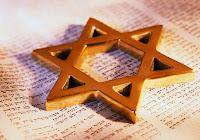 Иудаизм, введение