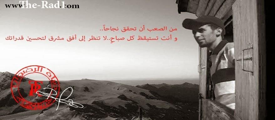 www.facebook.com/ouarhou.radouane1