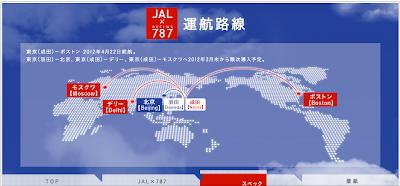 JAL 787 routes