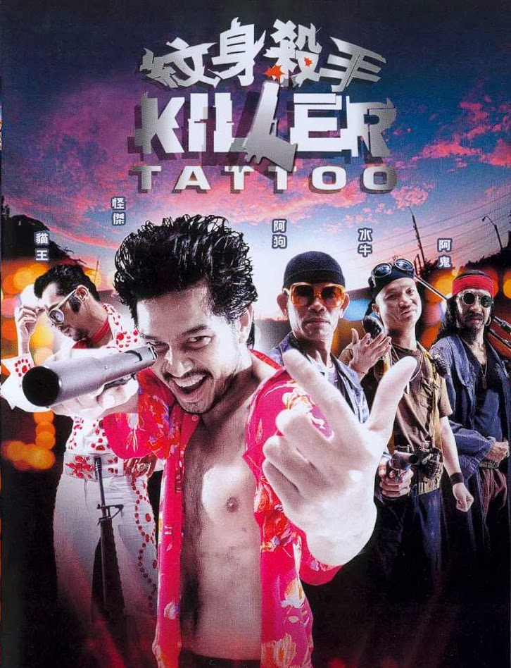 Killer Tattoo 2001 Poster