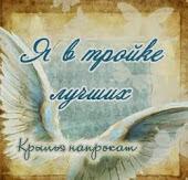 В ТОПе с ретро-открыткой)))