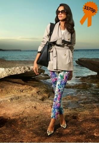 Летние брюки с цветочным принтом Apart