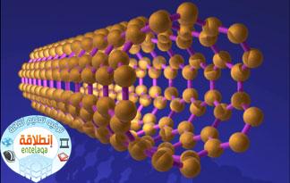 عناصر المجموعة الرئيسية الثالثة -- لا تقوت الفرصة Carbon-nanotubes-324x205