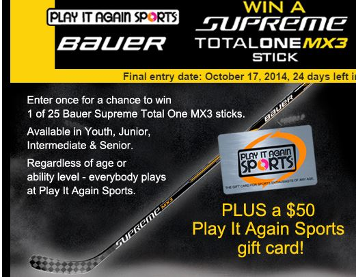 Total hockey coupon code