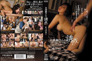 Kaori - Temptation of Sister-in-Law