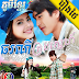 Thoriny Krong Sne [28END]