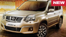Nissan XTrail Urban Selection