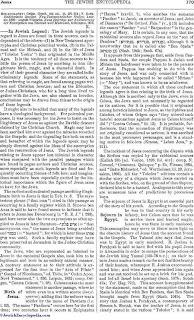 النقد التاريخى للمسيحية - هل يسوع إبن بانديرا؟ الجزء الأول