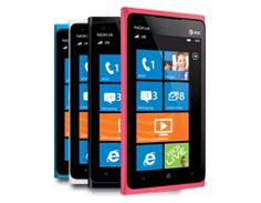 Nokia Lumia 900 giveaway