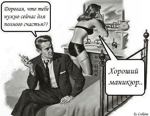 seksualnoe-foto-zhenshini-i-muzhchini