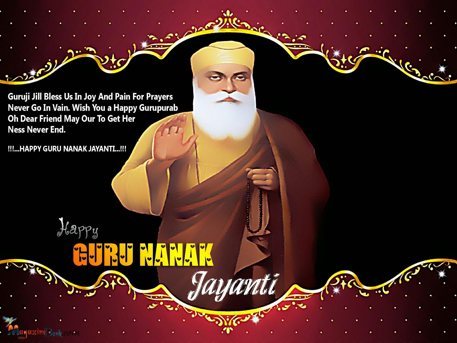 Sms Message Quotes Image Hd Wallpaper Guru Nanak Jayanti In Hindi