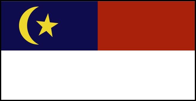 Kami Technology Ltd Lirik Lagu Negeri Melaka