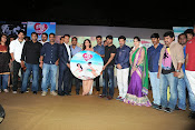Maine Pyar Kiya Movie Audio Release Photos-thumbnail-12