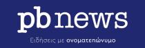 pbnews.gr