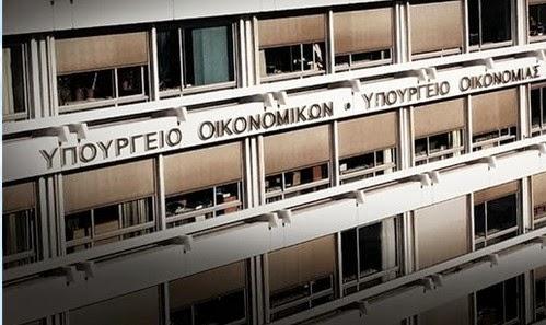 Πόσα τελικά θα χρωστάει η Ελλάδα μέχρι το 2030; Δείτε το ποσό και θα σας πέσουν τα μαλλιά...[photos]