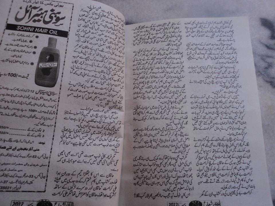 Posted by aisha khanzada at 7:39 AM