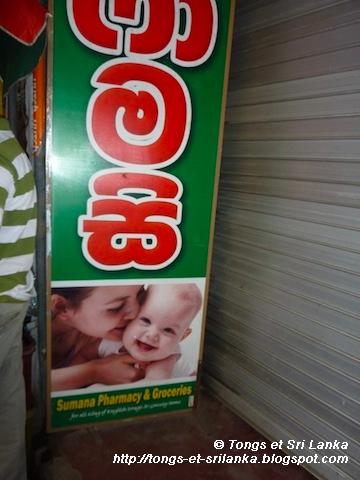 les publicités au sri lanka