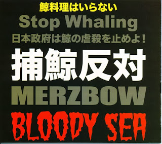 Merzbow, Bloody Sea