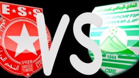 Match CSHL-ESS : La LNFP décidera ce jeudi
