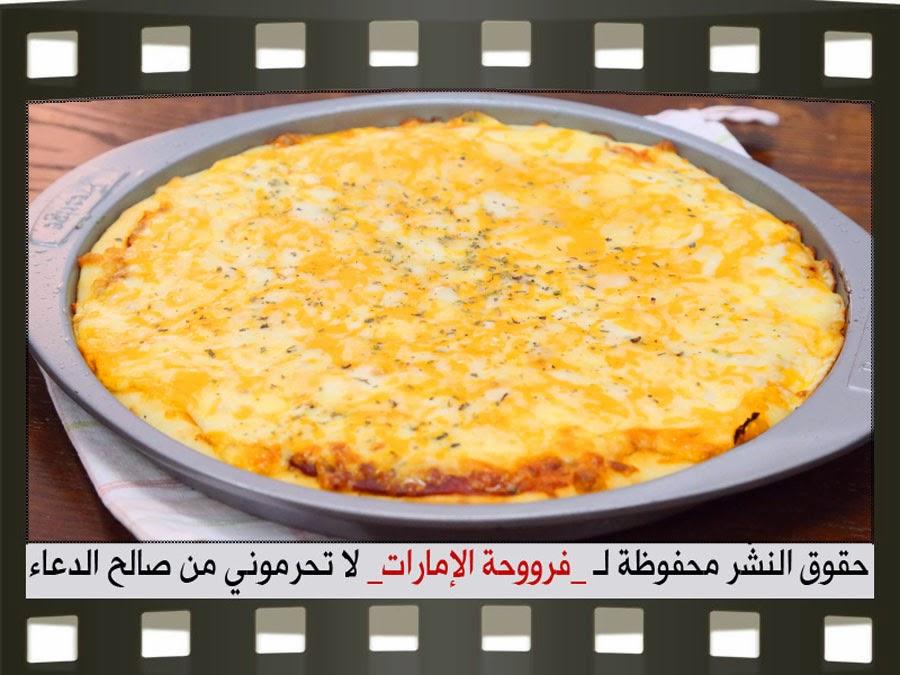 بيتزا مشكله سهلة بيتزا باللحم وبيتزا بالخضار وبيتزا بالجبن 40.jpg