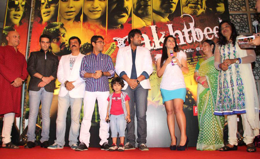 Raktbeej Movie Music Launch Stills Tamil Roaming