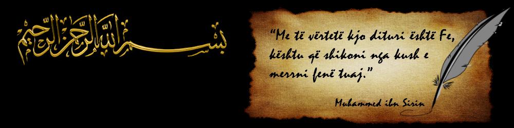 Abu Yusuf al-Albani - Arbrit Kraja