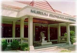 Museum Geoteknologi Mineral