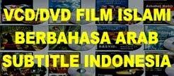 VCD/DVD Islami