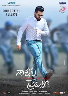 Nannaku Prematho Second Day Collection| Total 2Days Box Office Income| Thursday Business