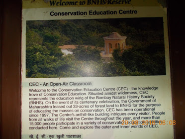 "Brief history of establishment of ""B.N.H.S Conservation Education Centre in Goregaon (East)."""