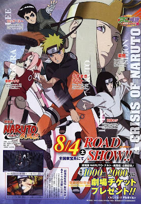 Download Naruto Shippuden The Movie 1 : The Prediction of Naruto's Death