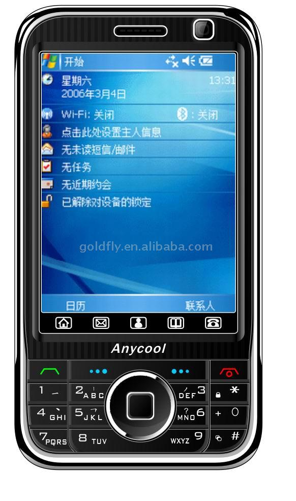 China mobiles in india online shopping