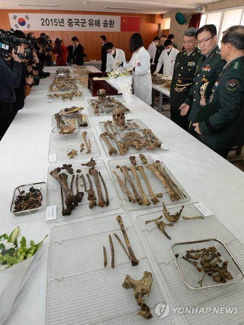 Huesos de soldados chinos muertos en la Guerra de Corea