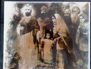 Actual Photo Of Shri Guru Nanak Dev Ji