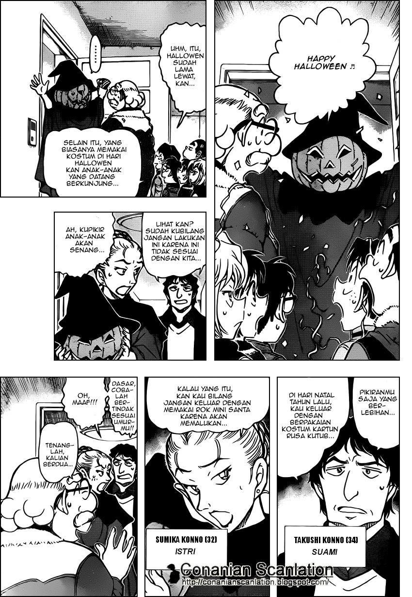 Dilarang COPAS - situs resmi www.mangacanblog.com - Komik detective conan 801 802 Indonesia detective conan 801 Terbaru 6|Baca Manga Komik Indonesia|Mangacan